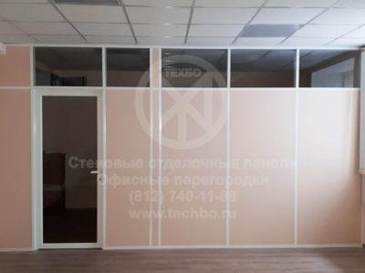стационарные офисные перегородки