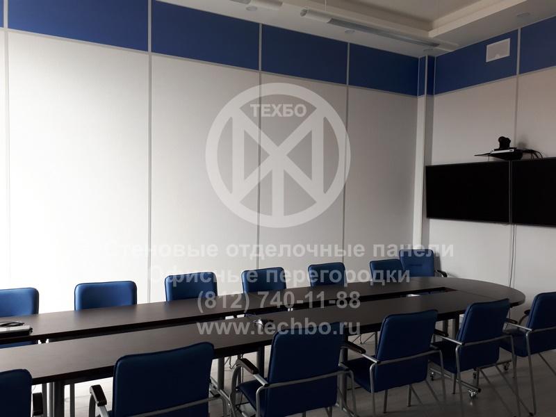 Отделка стен ламинированным гипсокартоном - фото переговорной