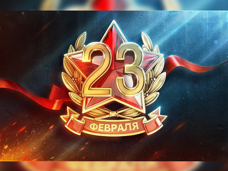 logo 2020 02 23
