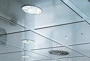 Потолок из перфорированного листа, кассетный потолок из перфорации